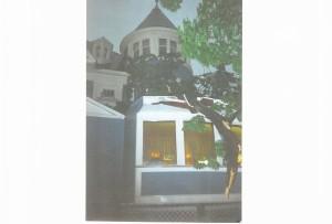 Carousel Gardens16